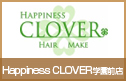 Happiness CLOVER 学園前店